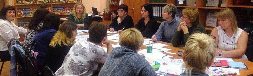 Заседание творческой группы педагогов ДОО и начальной школы