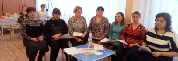 Заседание творческой группы