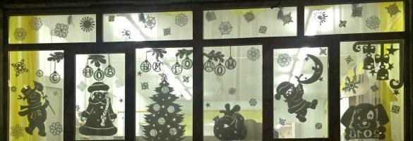 конкурс на лучшее оформление окна