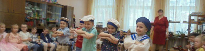 Праздничное развлечение, посвященное «Дню защитника Отечества» (2 отделение)