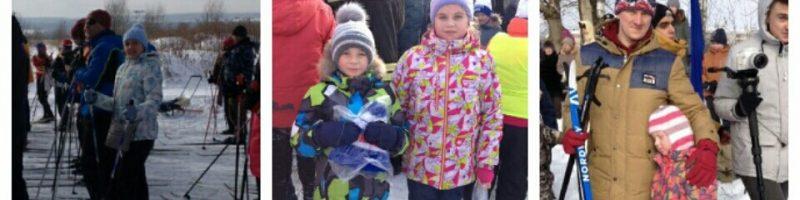 «Народная лыжня — 2018»